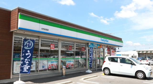 ファミリーマート 大内矢田店