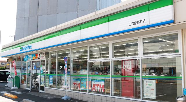 ファミリーマート 泉都町店