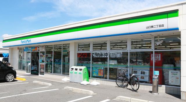 ファミリーマート 葵二丁目店